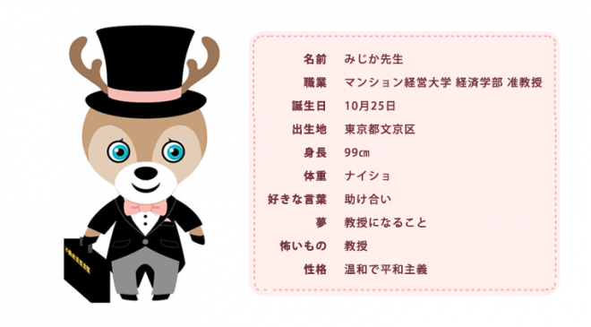img_profile01