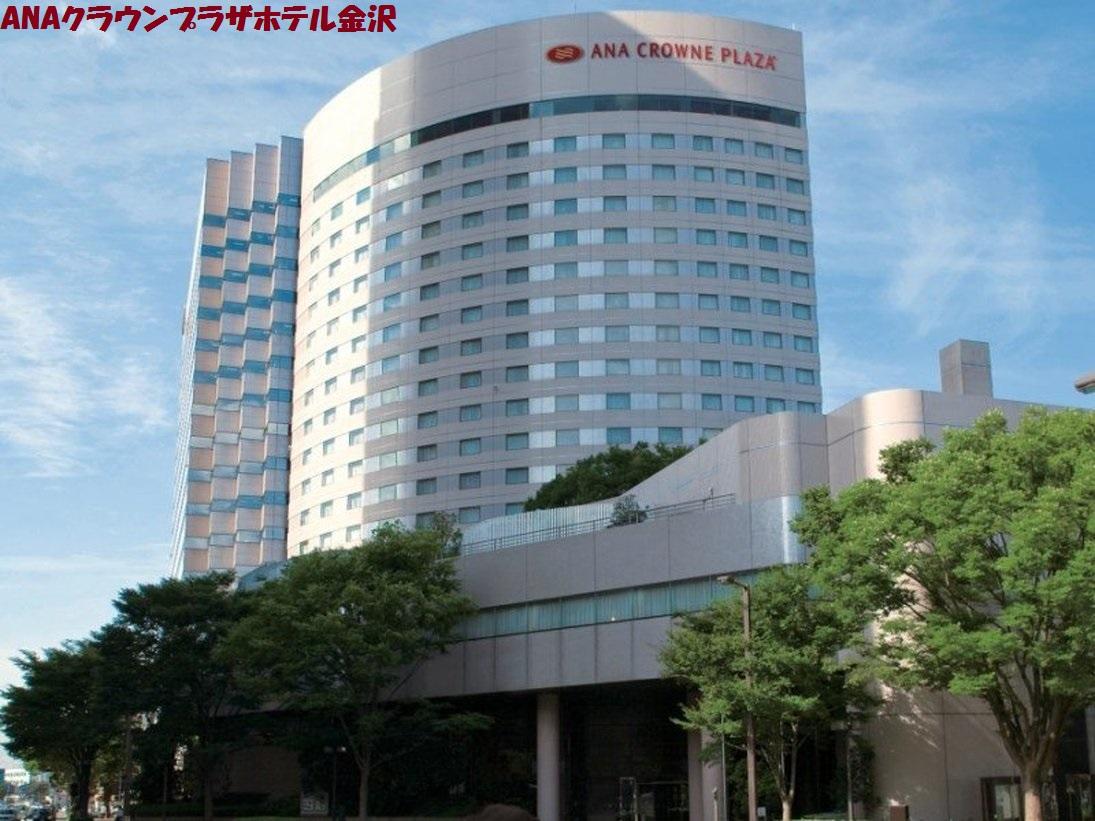 ANAホテル金沢