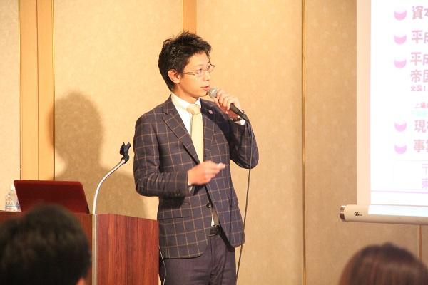 20151223金沢セミナー講師