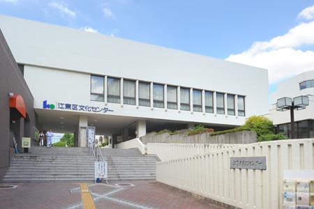 江東区文化センター