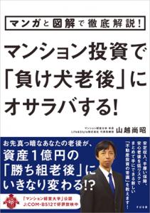 img_mainbook-2