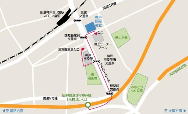 神戸国際会館 アクセス