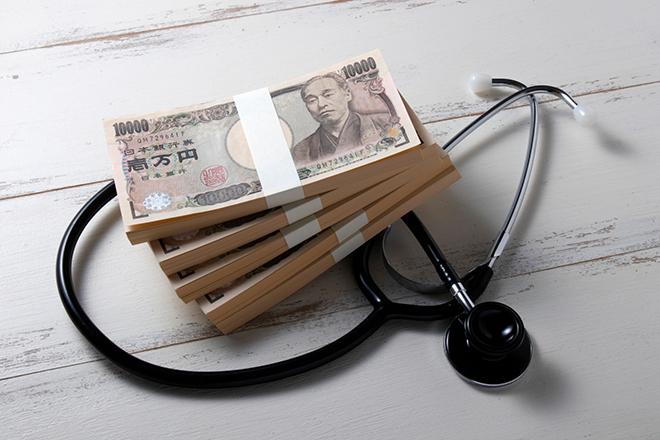 高額医療費のイメージ